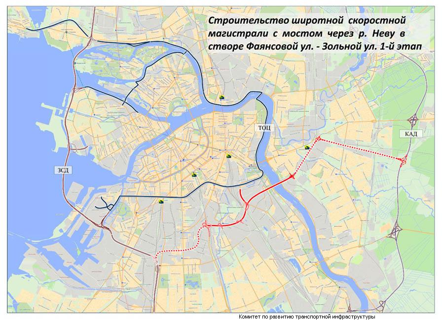 В Петербурге утвержден маршрут Фаянсово-Зольной магистрали